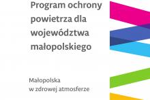 Konsultacje społeczne Programu ochrony powietrza dla województwa małopolskiego