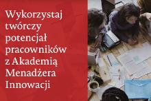 Akademia Menadżera Innowacji  - grafika promująca projekt