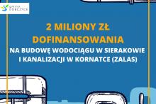 grafika przedstawiająca rury i napis: 2 miliony zł dofinansowania na budowę wodociągu w Sierakowie i kanalizacji w Kornatce (Zalas)