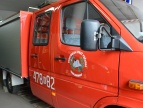 Zakup samochodu lekkiego dla OSP Dziekanowice
