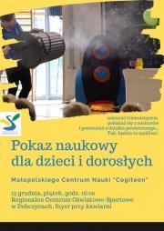 Pokaz naukowy - Małopolskie Centrum Nauki