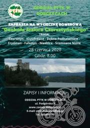 """plakat - wycieczka rowerowa """"Dookoła Jeziora Czorsztyńskiego"""""""