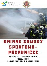 Gminne Zawody Sportowo-Pożarnicze 2019