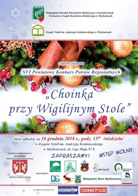 """plakat - XVI Powiatowy Konkurs Potraw Regionalnych """"Choinka przy wigilijnym stole"""""""